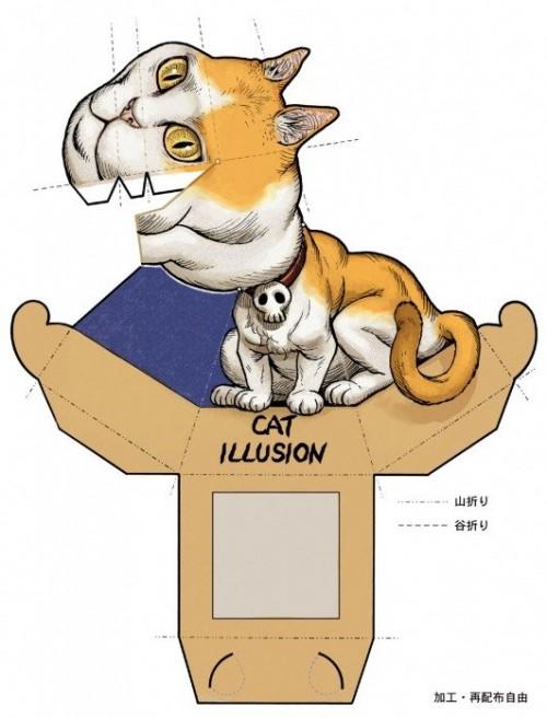 T-Rex Illusion 4