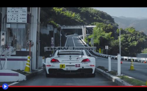 BMW Turnpike