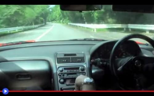 Honda Turnpike