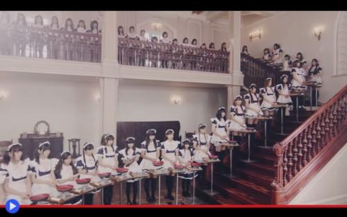 100 maids