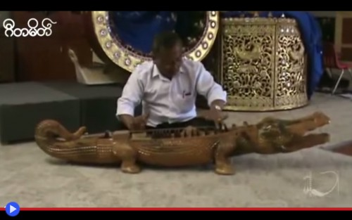 Crocodile Zither