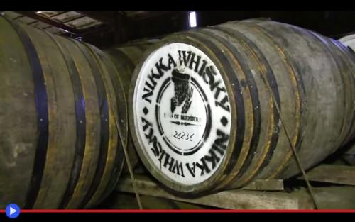 Nikka Japanese Whisky