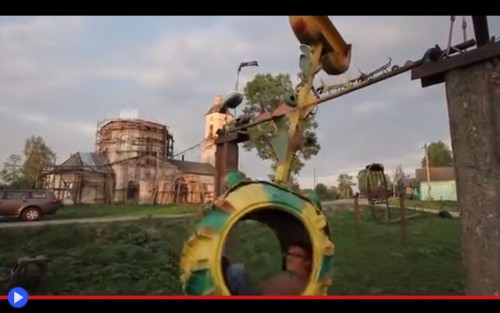 Sloboda Park