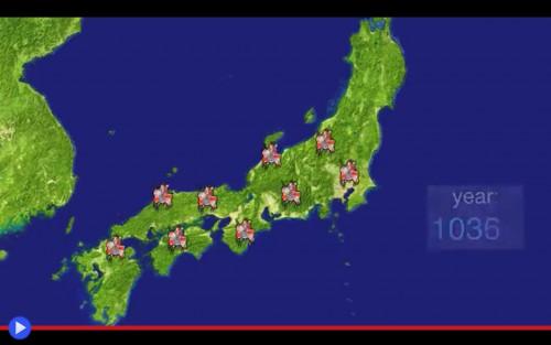 Japan History