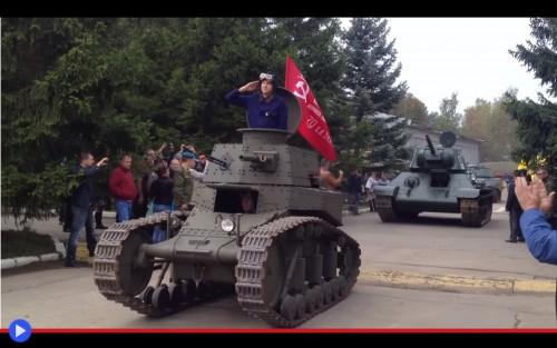 MC-1 parade