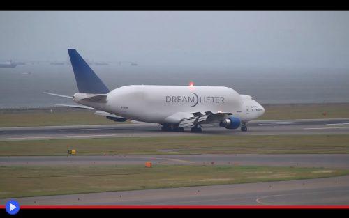 787 Dreamliner delivery