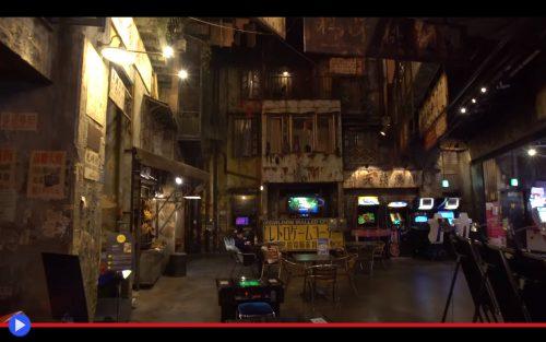 Kowloon Arcade
