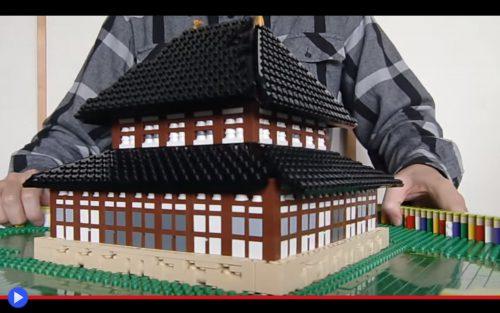 LEGO Todaiji