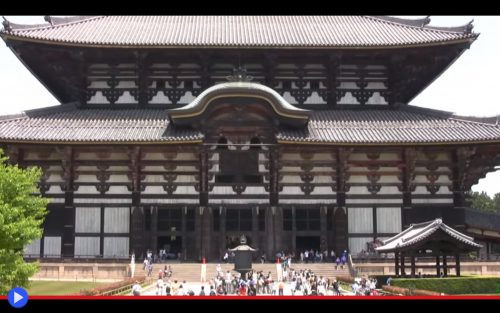 Templi di Nara