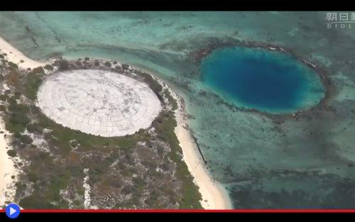Enewatak Atoll