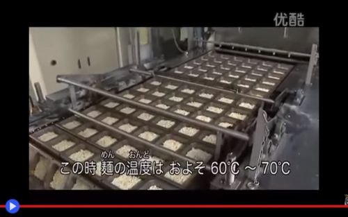 How it's Made Instant Ramen