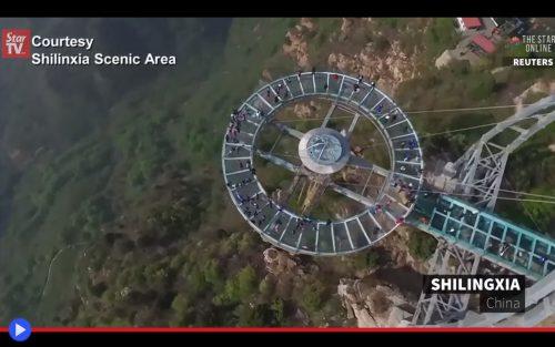 Xilin Gorge platform