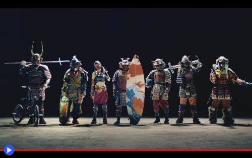 7-samurai-rio